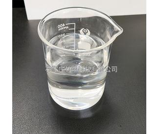 上海除甲醛纳米材料厂,生产除甲醛药剂原料,除甲醛用什么好